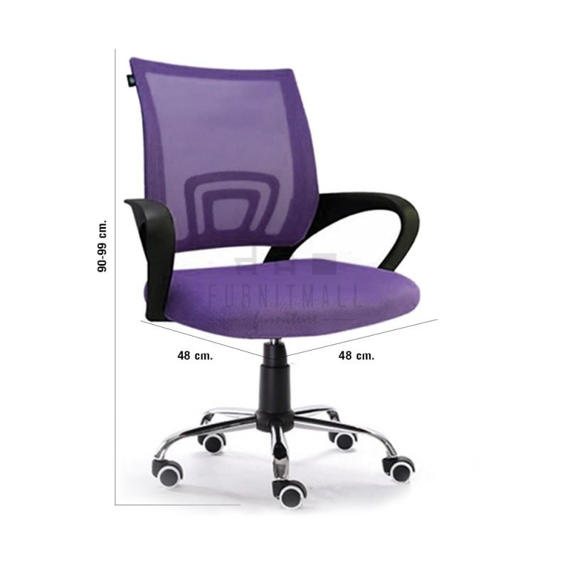 เก้าอี้คอมพิวเตอร์