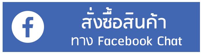 Facebook Furnitmall ศูนย์รวมเฟอร์นิเจอร์และของแต่งบ้าน